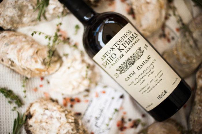 Сухое вино — идеальная пара к еде